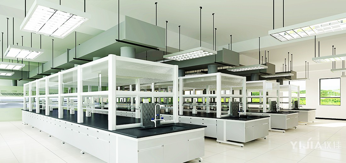 Laboratory planning and design
