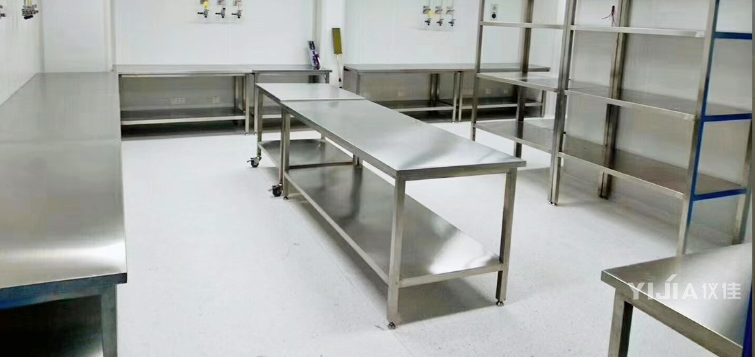 Stainless steel test bench